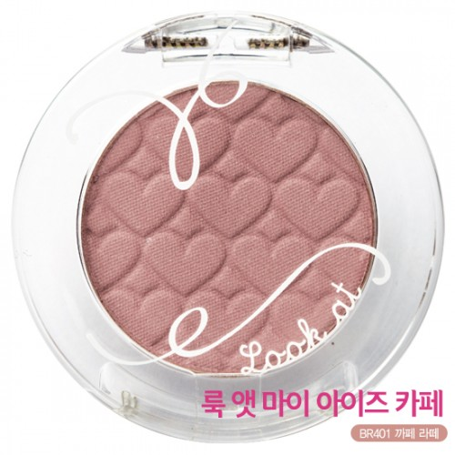Etude House Look At My Eye Cafe #BR401 Cafe Latte