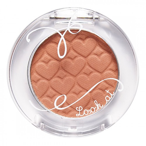 Etude House Look At My Eye Cafe #BR405