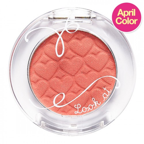 Etude House Look At My Eye Cafe #OR203