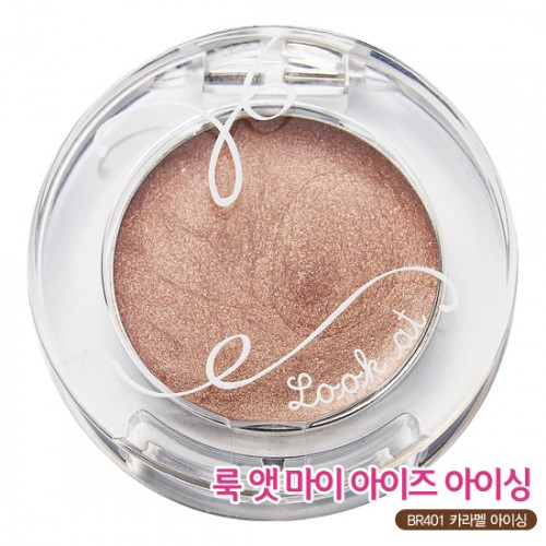 Etude House Look At My Eye Icing #BR401