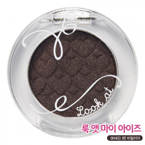Etude House Look At My Eye New #BR403