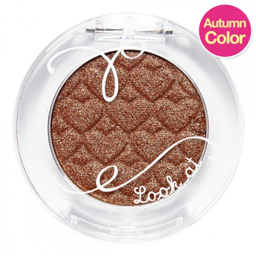 Etude House Look At My Eye New #BR409