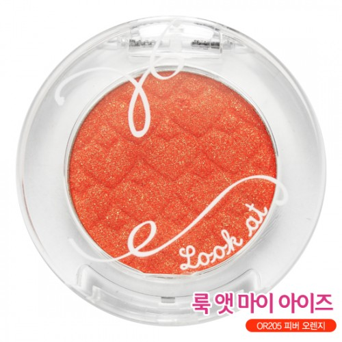 Etude House Look At My Eye New #OR205