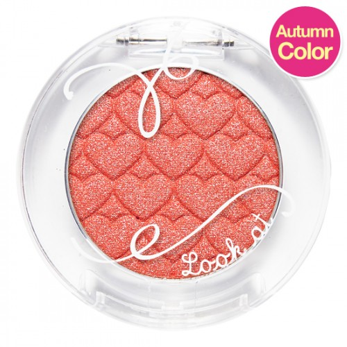 Etude House Look At My Eye New #OR211