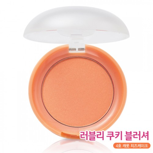 Etude House Lovely Cookie Blusher #4 Carrot Cheesecake