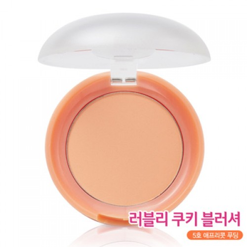 Etude House Lovely Cookie Blusher #5 Apricot Pudding