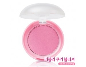 Etude House Lovely Cookie Blusher #7 Rose Sugar Macaroons
