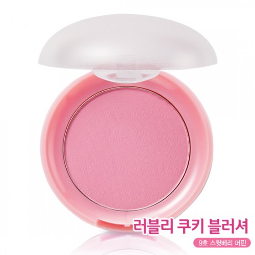 Etude House Lovely Cookie Blusher #9 Sweetberry Muffin