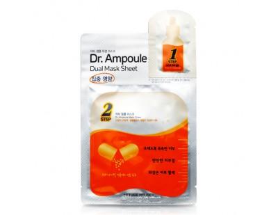 Etude House Dr.Ampoule Dual Mask Sheet #Vital Care
