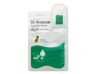 Etude House Dr.Ampoule Dual Mask Sheet #6