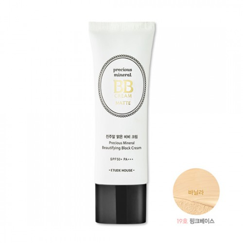 Etude House Precious Mineral Beautifying Block Cream Matte SPF50+ PA+++ #19 Vanilla
