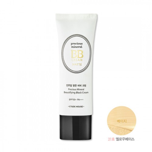 Etude House Precious Mineral Beautifying Block Cream Matte SPF50+ PA+++ #21 Beige