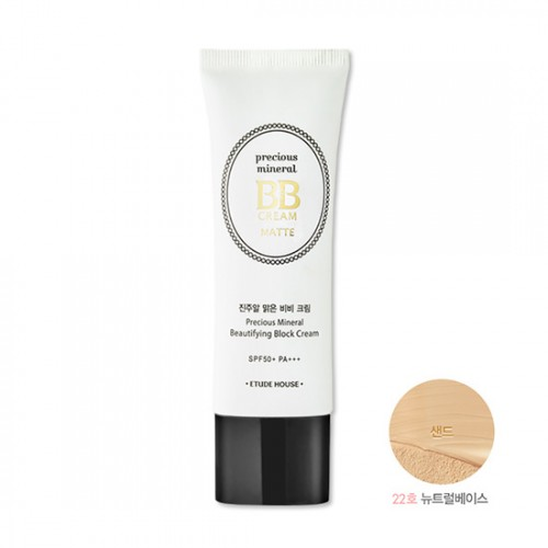 Etude House Precious Mineral Beautifying Block Cream Matte SPF50+ PA+++ #22 Sand