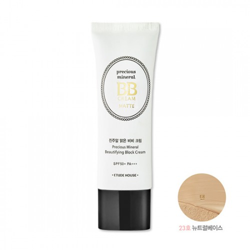 Etude House Precious Mineral Beautifying Block Cream Matte SPF50+ PA+++ #23 Tan