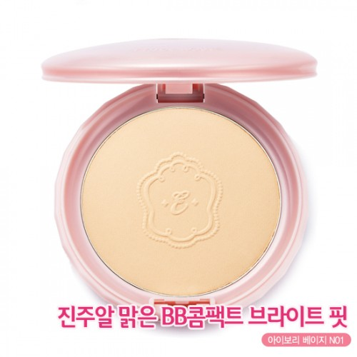 Etude House Precious Mineral BB Compact Bright Fit SPF30 PA+++ #N01 ผิวขาว