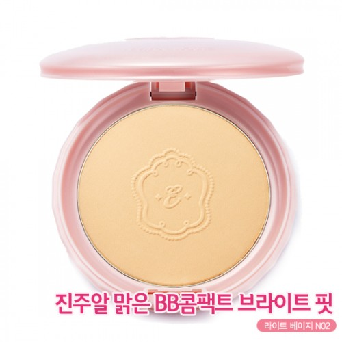 Etude House Precious Mineral BB Compact Bright Fit SPF30 PA+++ #N02 ผิวขาวเหลือง