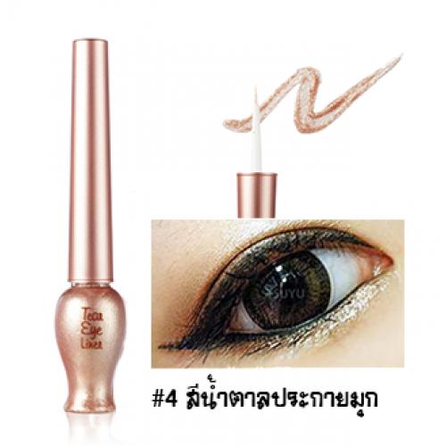 Etude House Tear Drop Liner #4 สีน้ำตาลประกายมุก