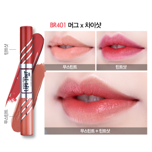 Etude House Twin Shot LipsTint #BR401