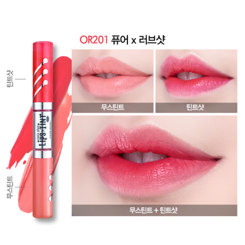 Etude House Twin Shot LipsTint #OR201