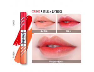 Etude House Twin Shot LipsTint #OR202