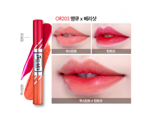 Etude House Twin Shot LipsTint #OR203