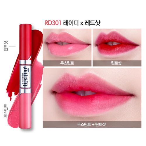 Etude House Twin Shot LipsTint #RD301