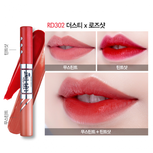 Etude House Twin Shot LipsTint #RD302