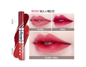 Etude House Twin Shot LipsTint #RD303