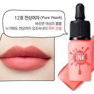 Peripera Ferris Ink Velvet #12 Pure Peach