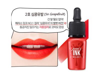 Peripera Perris Ink Velvet #2 So Grapefruit