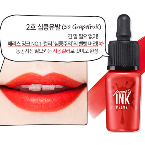 Peripera Perris Ink Velvet #2 So Grapefruit