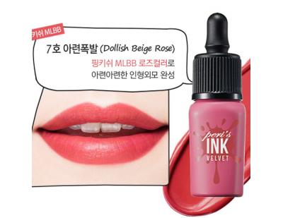 Peripera Perris Ink Velvet #7 Dollish Beige Rose
