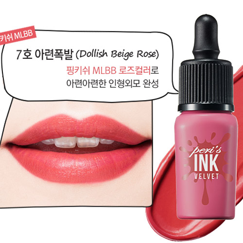 Peripera Perris Ink Velvet #7 Dollish Beige Rose