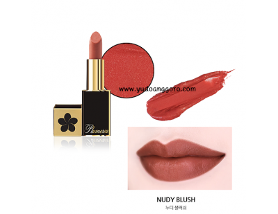 Plumeria Color Infusion Matte Lip #3 Nudy Blush
