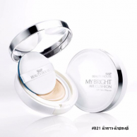 SWP Beauty House My Bright Air Cushion SPF50 PA+++ #B21 ผิวขาว-ผิวสองสี