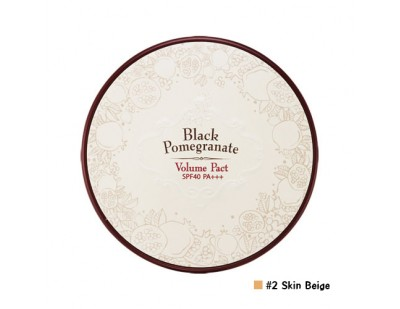 Skinfood Black Pomegranate Volume Pact SPF40 PA+++ #2 Natural Beige