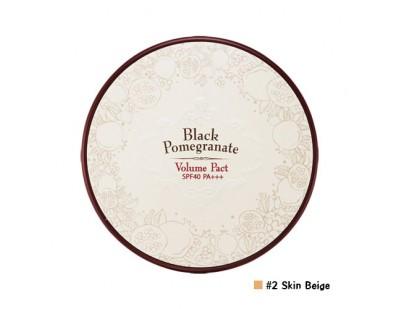 Skinfood Black Pomegranate Volume Pact SPF40 PA+++ #2 Natural Beige
