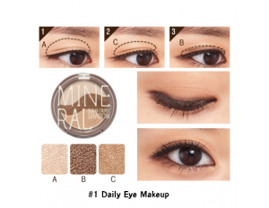 Skinfood Mineral Sugar Triple Shadow #1 Daily Eye Makeup