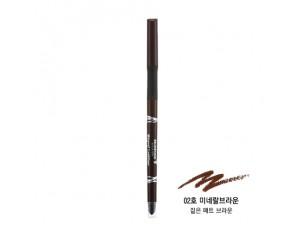 Skinfood Mineral Lash Liner Smudge-Proof & Soft-Sliding #2 Mineral Brown