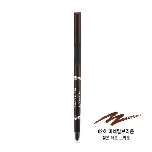 Skinfood Mineral Lash Liner Smudge-Proof & Soft-Sliding #2 Mineral Brown