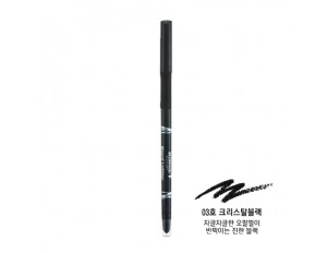 Skinfood Mineral Lash Liner Smudge-Proof & Soft-Sliding #3 Crystal Black