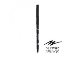 Skinfood Mineral Lash Liner Smudge-Proof & Soft-Sliding #3 Crystal Black