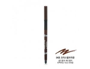 Skinfood Mineral Lash Liner Smudge-Proof & Soft-Sliding #4 Crystal Brown