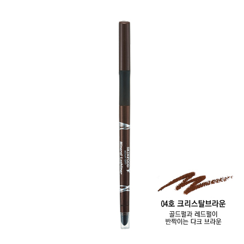 Skinfood Mineral Lash Liner Smudge-Proof & Soft-Sliding #4 Crystal Brown