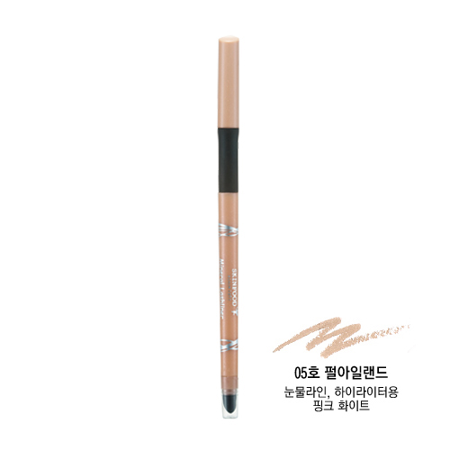 Skinfood Mineral Lash Liner Smudge-Proof & Soft-Sliding #5 Pearl Ireland