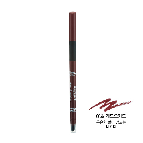 Skinfood Mineral Lash Liner Smudge-Proof & Soft-Sliding #6 Red Orchid