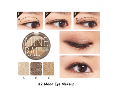 Skinfood Mineral Sugar Triple Shadow #2 Mood Eye Makeup