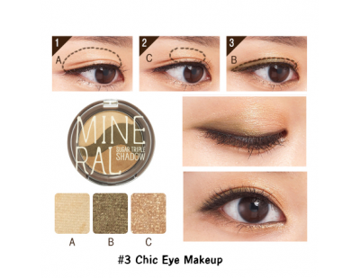 Skinfood Mineral Sugar Triple Shadow #3 Chic Eye Makeup