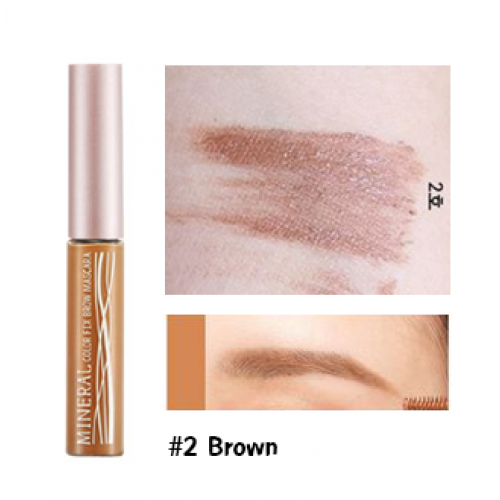 Skinfood Mineral Color Fix Brow Mascara #2 Brown