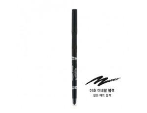 Skinfood Mineral Lash Liner Smudge-Proof & Soft-Sliding #1 Mineral Black